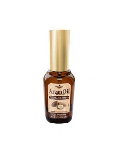 Argan Oil Ορός...